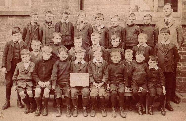 Cromwell Road School