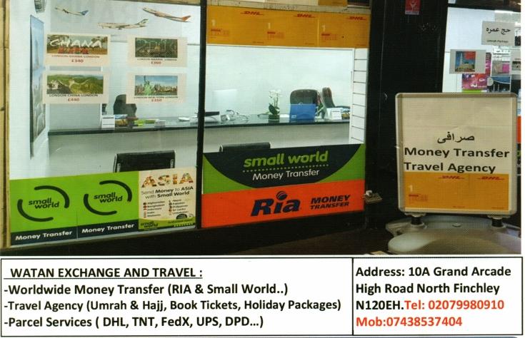 Watan Exchange & Travel