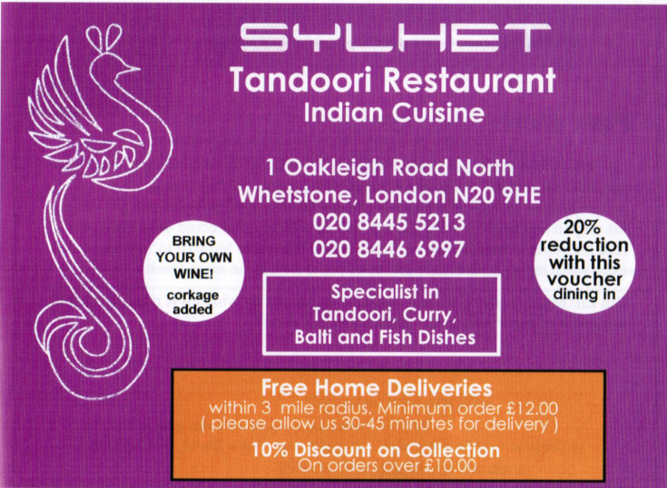 Sylhet Tandoori Restaurant