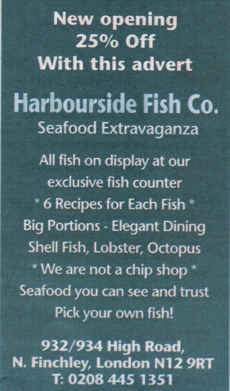 Harbourlight