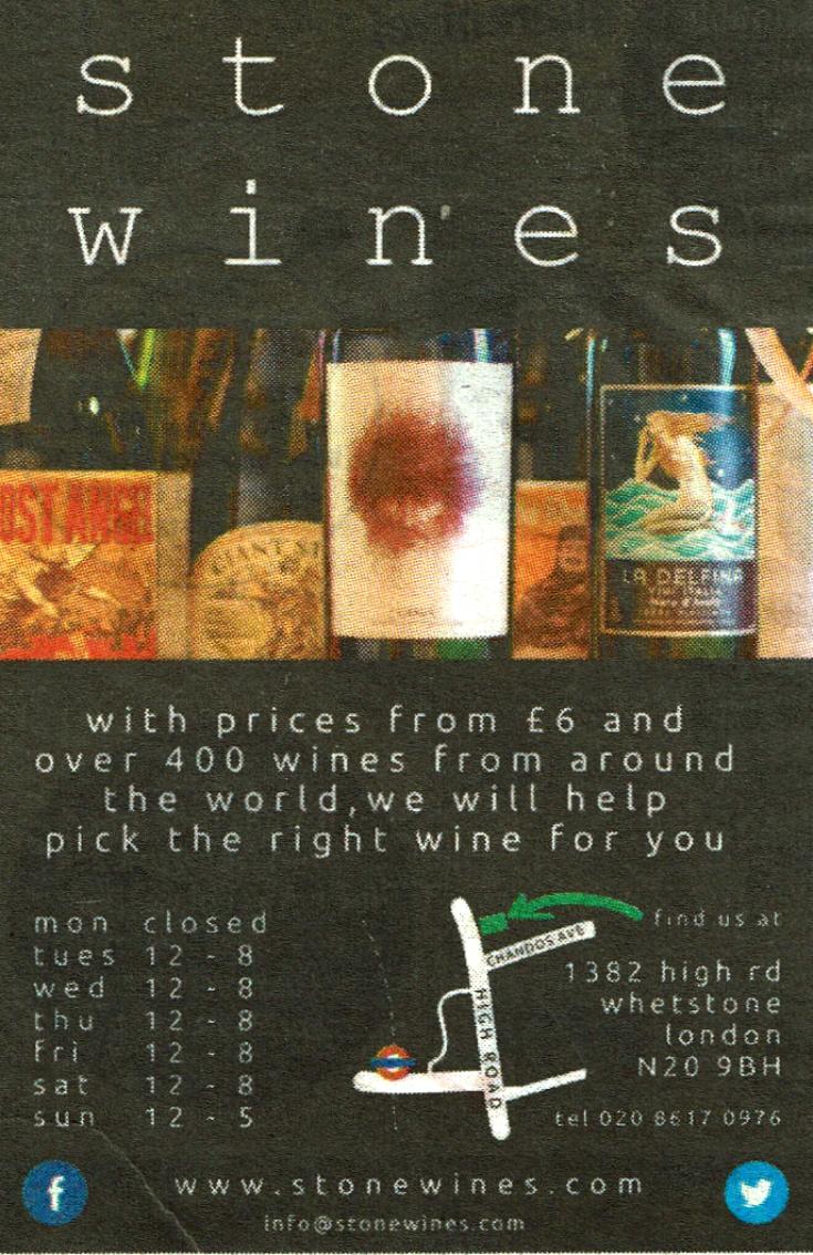 Stone Wines